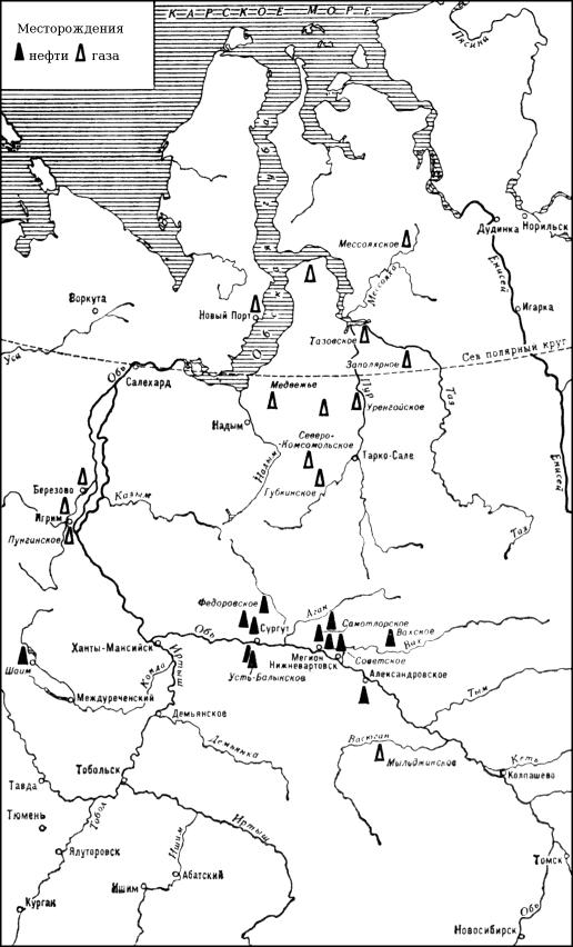 Западной Сибири